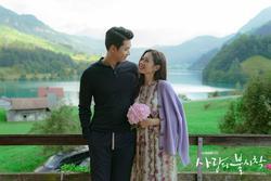 Hyun Bin phủ nhận tin đồn hẹn hò với Son Ye Jin sau 'Hạ cánh nơi anh'