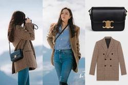 Chiếc túi đen đơn giản mà Son Ye Jin đeo sẽ cực hot năm nay!