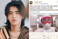 Ngô Diệc Phàm cổ vũ fan nữ là y tá đang trực chiến ở Vũ Hán: 'Cố lên nào, anh sẽ giữ vé concert cho em'
