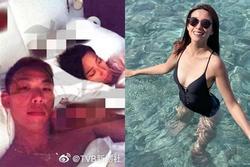 Mỹ nhân TVB lộ ảnh giường chiếu với chồng bạn thân, là chủ quán bar 'máu mặt'
