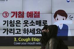 Ca siêu lây nhiễm virus corona gây chấn động Hàn Quốc