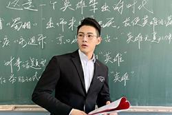 Thầy giáo trường người ta: Đứng trên bục giảng mà khí chất ngời ngời như tài tử
