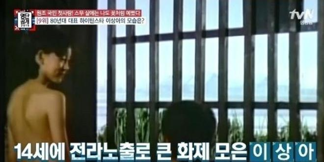 Tình đầu quốc dân xứ Hàn 3 lần ly hôn và bị ép khỏa thân năm 14 tuổi-3