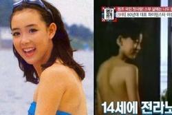 'Tình đầu quốc dân' xứ Hàn 3 lần ly hôn và bị ép khỏa thân năm 14 tuổi