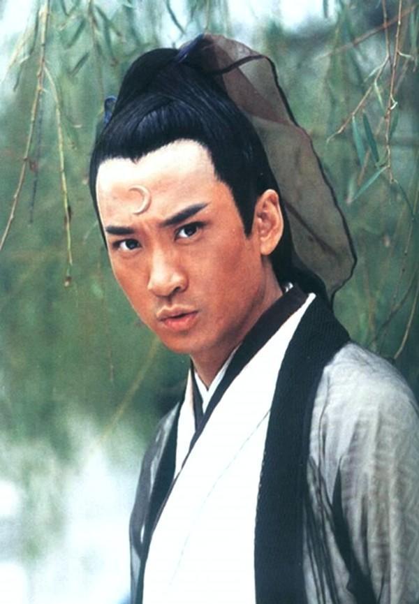 Nhờ gây thù chuốc oán với Triệu Vy và Lâm Tâm Như, soái ca một thời trở thành tỷ phú nông dân-2