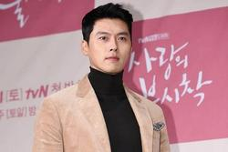 Hyun Bin có động thái đặc biệt khi dịch COVID-19 bùng phát mạnh ở Hàn Quốc