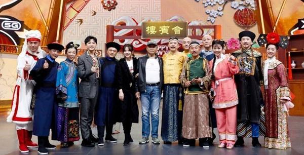 Khán giả khó chịu khi dàn sao Hoàn Châu cách cách liên tục hội ngộ-1