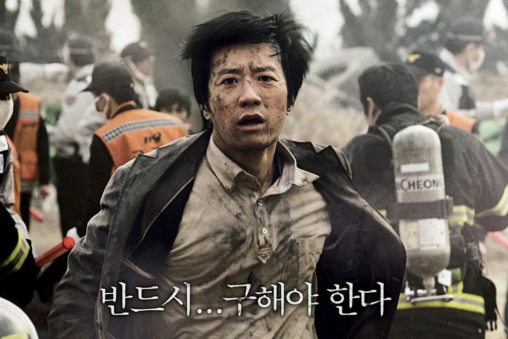 Nghịch lý trớ trêu của Hàn Quốc: Làm phim về dịch bệnh siêu hay nhưng lại không thể kiểm soát COVID-19-3
