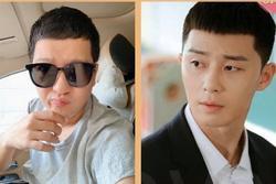 Cách ghen không giống ai của Trường Giang khi Nhã Phương si mê 2 tài tử Hàn Quốc