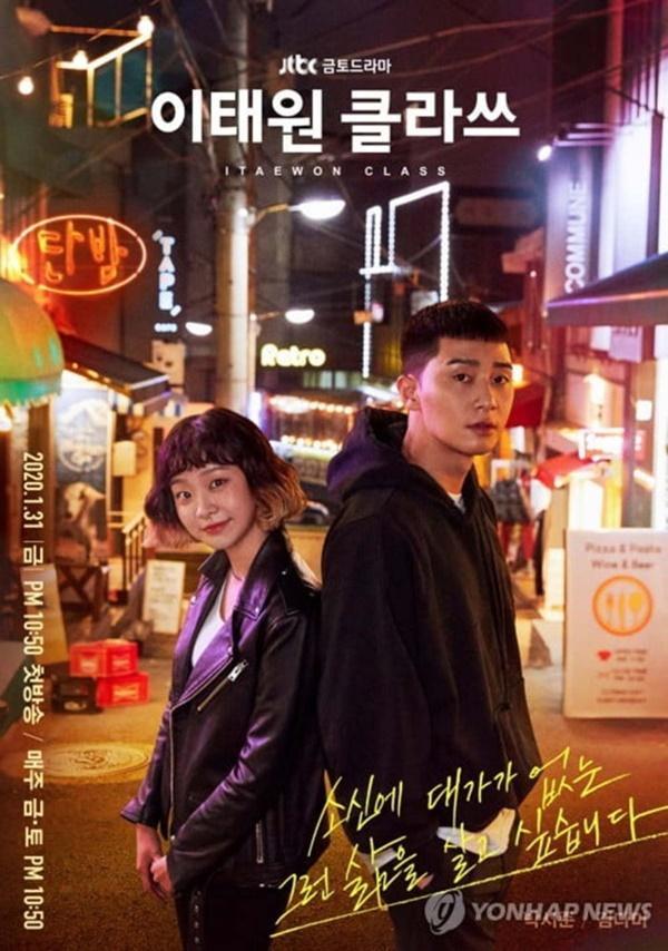 Đâu chỉ cá tính, nữ chính phim Itaewon Class còn sở hữu bộ sưu tập đồ hiệu khiến ai nấy phải trầm trồ-2