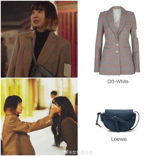Đâu chỉ cá tính, nữ chính phim Itaewon Class còn sở hữu bộ sưu tập đồ hiệu khiến ai nấy phải trầm trồ-5