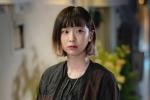 Đâu chỉ cá tính, nữ chính phim 'Itaewon Class' còn sở hữu bộ sưu tập đồ hiệu khiến ai nấy phải trầm trồ