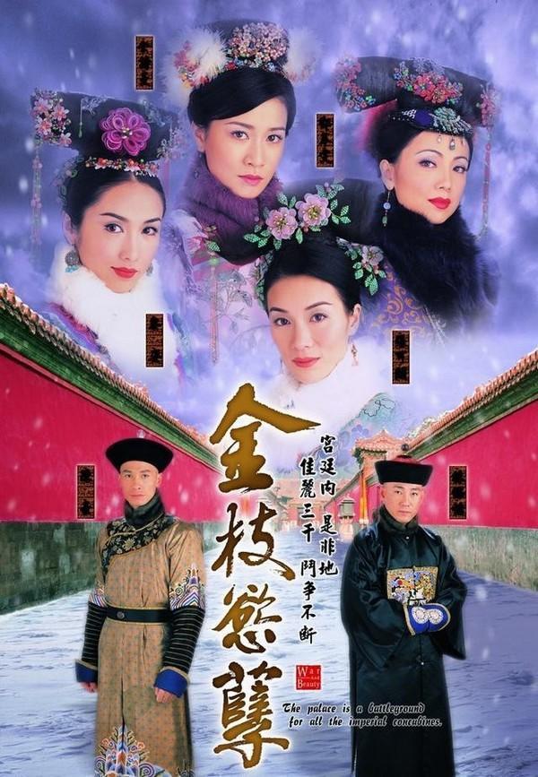 TVB ngưng làm phim cổ trang: Ngày tàn của đế chế độc tôn một thời-4