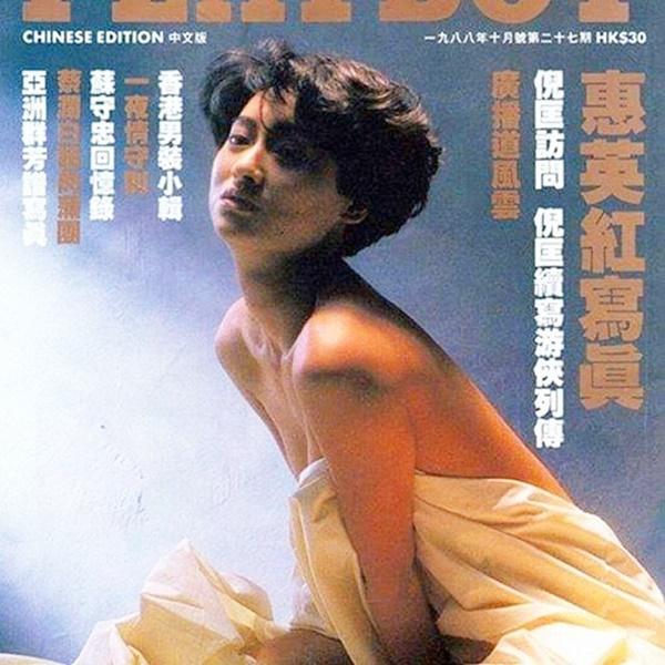 Nữ hoàng kungfu bị ruồng rẫy vì chụp ảnh nóng, rũ bùn làm lại cuộc đời-1