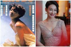 Nữ hoàng kungfu bị ruồng rẫy vì chụp ảnh nóng, 'rũ bùn' làm lại cuộc đời