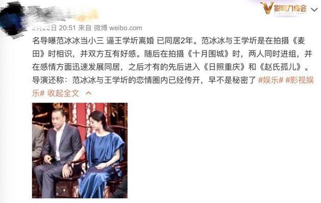 Phạm Băng Băng bị nghi ngờ hẹn hò nam diễn viên 74 tuổi-1