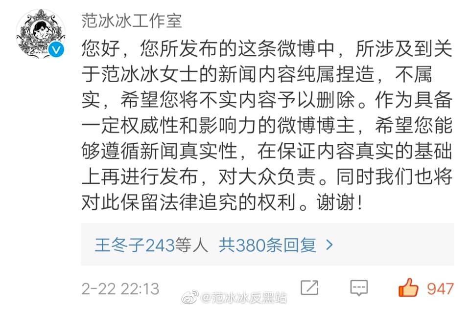 Phạm Băng Băng bị nghi ngờ hẹn hò nam diễn viên 74 tuổi-4