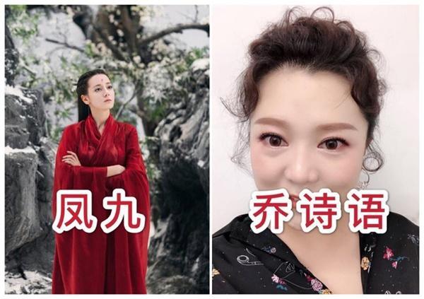 Tam sinh tam thế Chẩm thượng thư: Lộ diện cô gái lồng tiếng cho Địch Lệ Nhiệt Ba, nhan sắc thực gây sốc-4