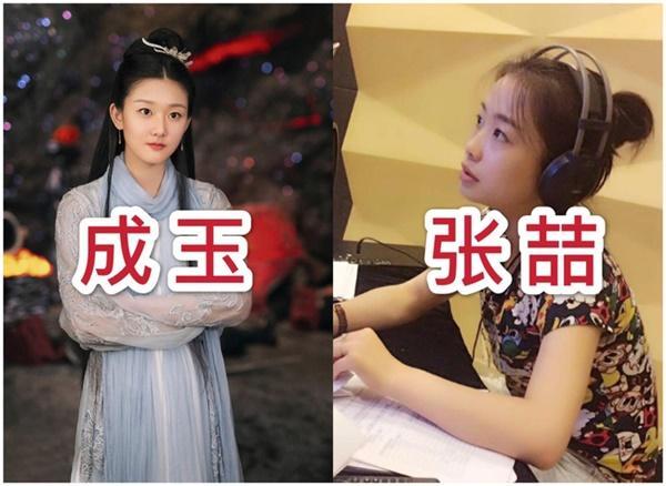 Tam sinh tam thế Chẩm thượng thư: Lộ diện cô gái lồng tiếng cho Địch Lệ Nhiệt Ba, nhan sắc thực gây sốc-5