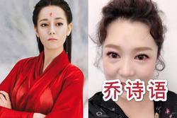 'Tam sinh tam thế Chẩm thượng thư': Lộ diện cô gái lồng tiếng cho Địch Lệ Nhiệt Ba, nhan sắc thực gây sốc