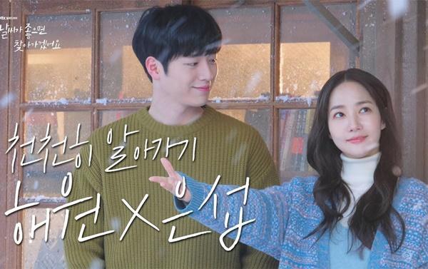 Lee Min Ho và những màn kết hợp được kỳ vọng trên màn ảnh-5