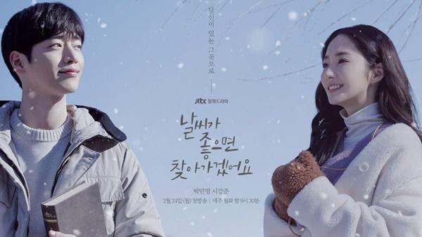 Lee Min Ho và những màn kết hợp được kỳ vọng trên màn ảnh-6