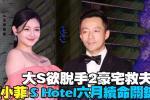 Chồng Từ Hy Viên lên tiếng về ảnh thân mật gái lạ - phản bội vợ con-7