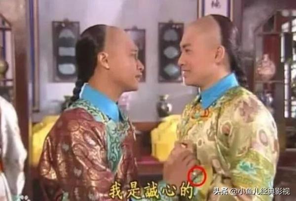 Sau 22 năm, Hoàn Châu Cách Cách bị bóc phốt vì lừa khán giả như thế này!-5