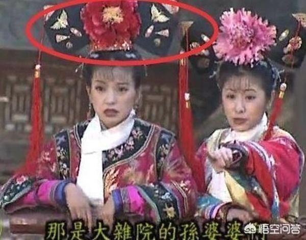 Sau 22 năm, Hoàn Châu Cách Cách bị bóc phốt vì lừa khán giả như thế này!-11