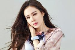 Son Ye Jin quyên góp gần 85.000 USD cho quê nhà Daegu