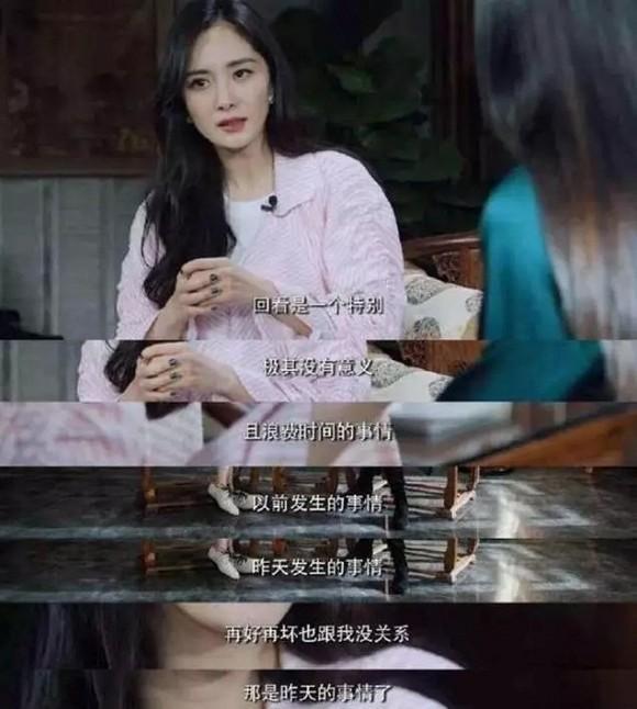Bất ngờ phản ứng của Dương Mịch khi bị hỏi về chuyện ly hôn Lưu Khải Uy, không hổ danh mỹ nữ lạnh lùng quy tắc-1
