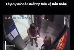 Phẫn nộ vụ phụ nữ bị bạo hành trong thang máy, Yến Xuân khuyên chị em đi học võ: Thùy mị thì tốt, yếu đuối thiệt thân