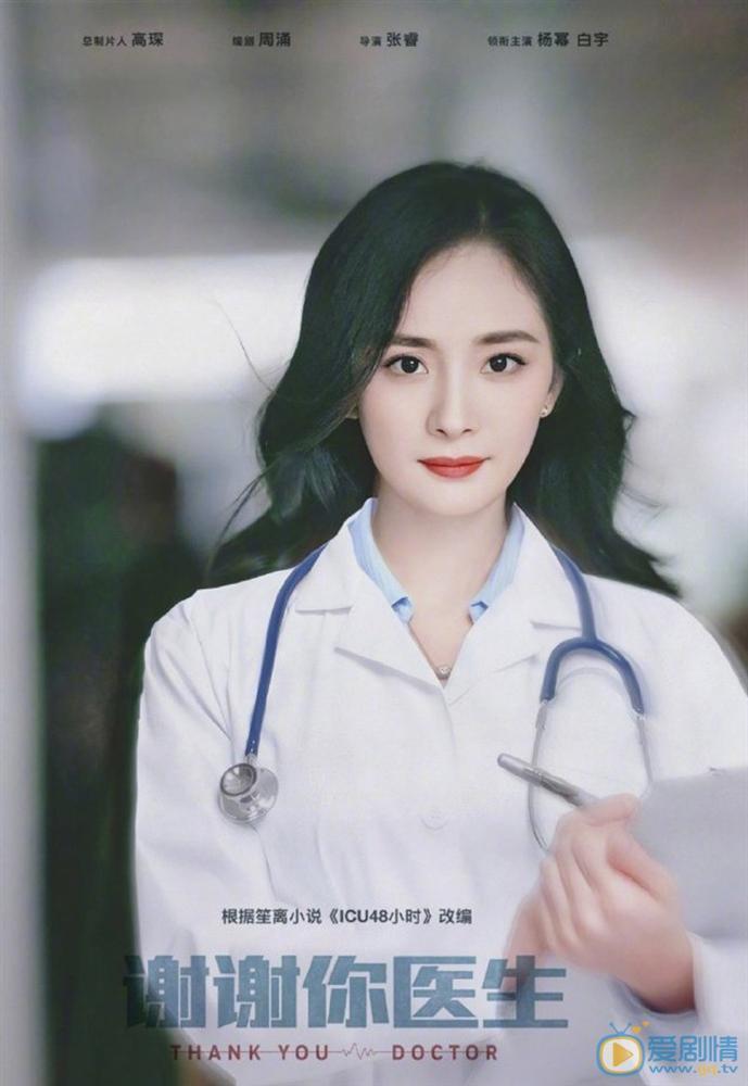 Triệu Lệ Dĩnh, Dương Mịch phải đạt 100 điểm bài thi Virus Corona mới được quay phim-3