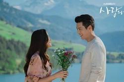 Cứ ngỡ 'thuyền' Hyun Bin và Son Ye Jin đã chìm nhưng lại xuất hiện trăm kiểu ảnh, một ánh mắt si tình chàng nhìn nàng khó chối cãi