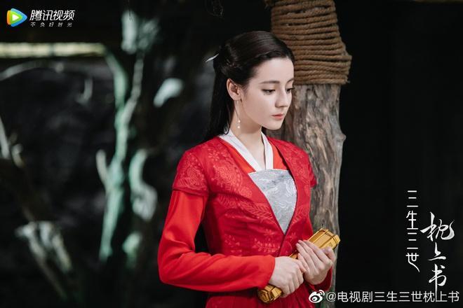 Địch Lệ Nhiệt Ba được khen khi đóng cảnh nóng trong Chẩm thượng thư-5