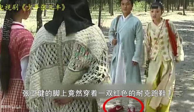 Những hạt sạn vô lý trong phim cổ trang Hoa ngữ-11