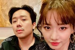 Trấn Thành ngày càng xuống sắc, Hari Won bị dân mạng kết luận 'xài quá hao'