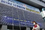 Bắt nghi can giết nhà sư và nữ phật tử ở Bình Thuận-4