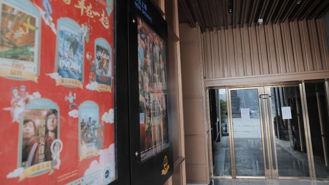 Yêu cầu ngặt nghèo đối với rạp chiếu phim Trung Quốc khi mở cửa lại-1