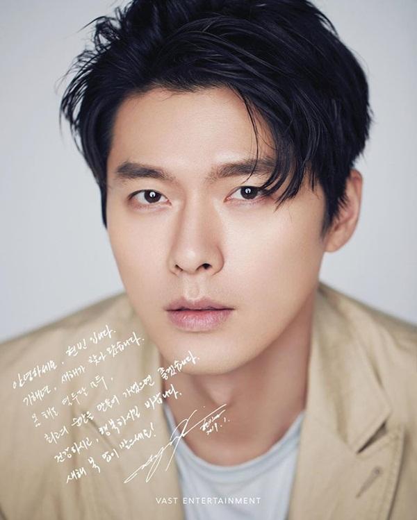 Covid-19 hoành hành Hàn Quốc: Lee Min Ho - IU từ thiện chục tỷ, Song Hye Kyo im lặng kệ đời-1