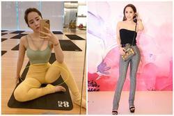 Quỳnh Nga khoe eo 55cm nhưng sự chú ý đổ dồn về chiếc quần bó chẽn vùng nhạy cảm