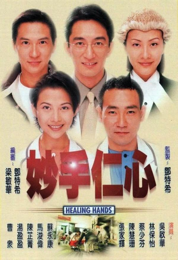 Giữa mùa dịch corona, càng thấy thương những bác sĩ trong phim về y khoa của TVB-1