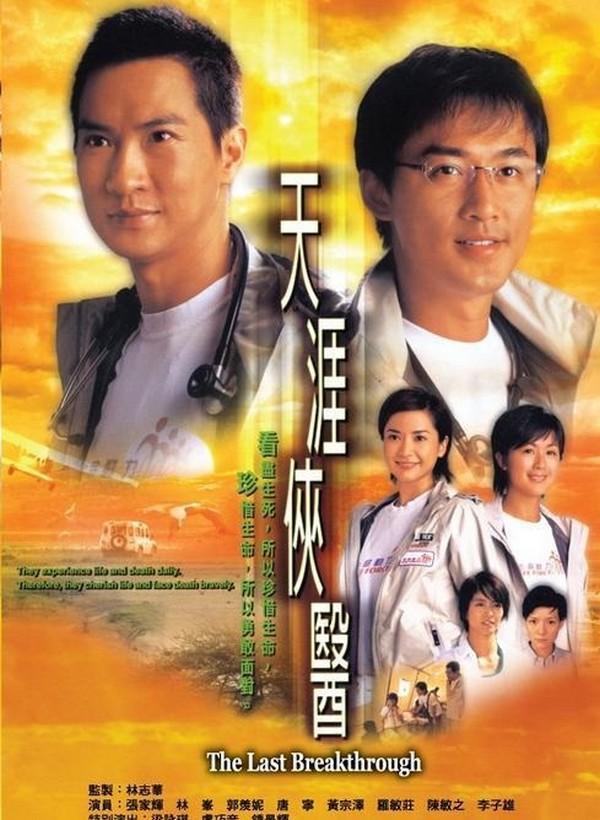 Giữa mùa dịch corona, càng thấy thương những bác sĩ trong phim về y khoa của TVB-3