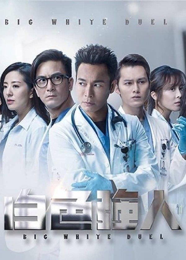 Giữa mùa dịch corona, càng thấy thương những bác sĩ trong phim về y khoa của TVB-7