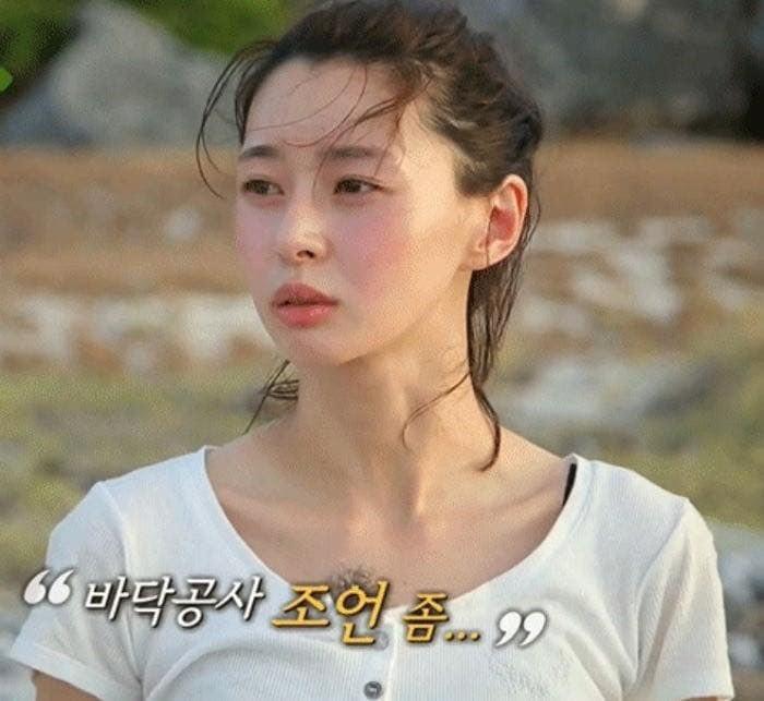 Nữ phụ Itaewon Class: Mặt mộc xuất sắc, thân hình nóng bỏng, từng hẹn hò Lee Jong Suk-5