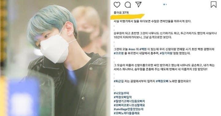Nữ tiếp viên xin chữ ký của Baekhyun (EXO) cho chồng và cái kết không thể ngọt hơn-2