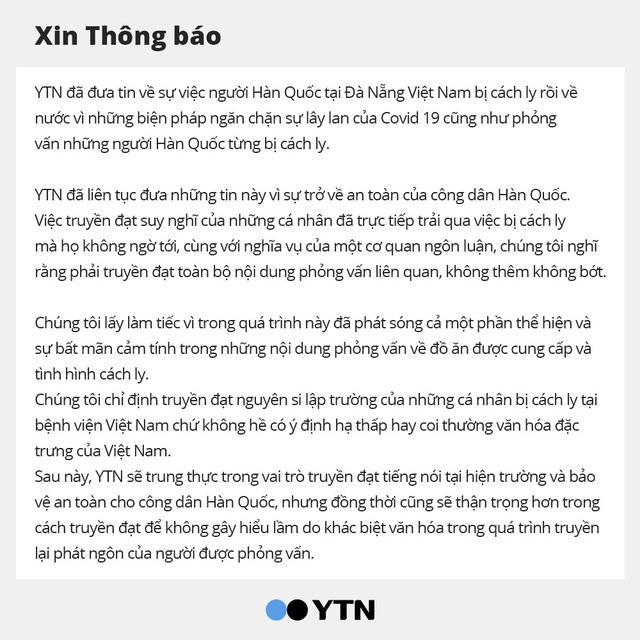 Nhà đài Hàn Quốc chính thức lên tiếng về vụ 20 du khách chê bánh mỳ Việt Nam: Chúng tôi chỉ định truyền đạt nguyên xi lập trường của những cá nhân bị cách ly...-3