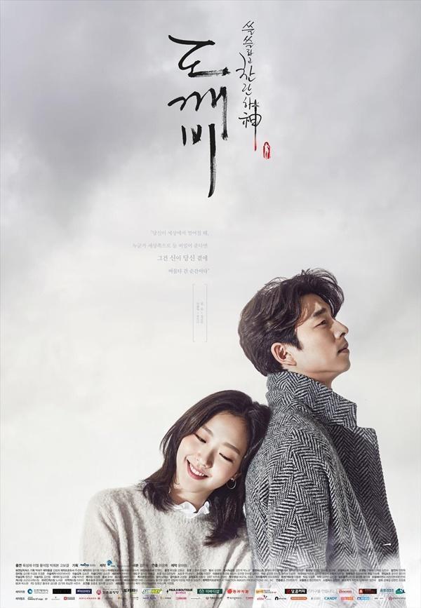 Những phim Hàn Quốc rating ngang ngửa Hạ cánh nơi anh không thể bỏ qua-2
