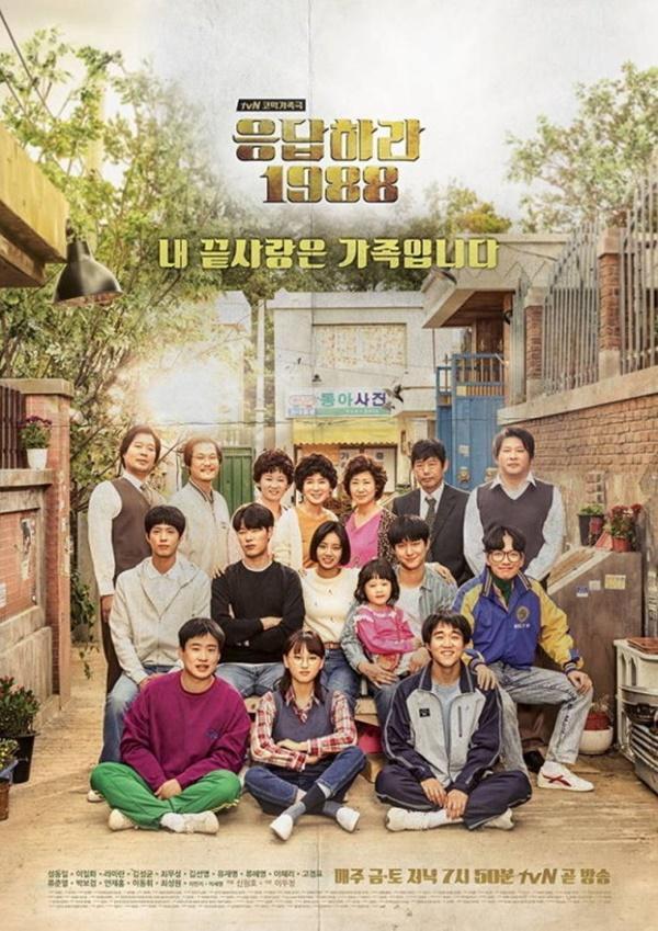 Những phim Hàn Quốc rating ngang ngửa Hạ cánh nơi anh không thể bỏ qua-3