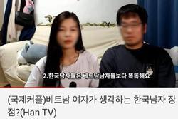 Cặp vợ Việt chồng Hàn gây phẫn nộ khi công khai chê người Việt Nam trên Youtube: Phụ nữ dễ ngoại tình, đàn ông không thông minh?